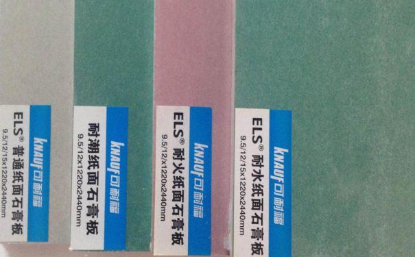 什么是可耐福石膏板 可耐福石膏板特点及选购技巧