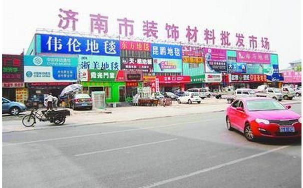 济南建材市场地址