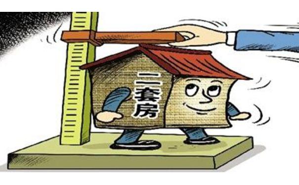 常熟房产资讯 常熟买二套房是否有限制