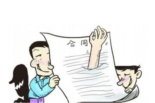 装修施工合同签订技巧 装修施工合同签订要点