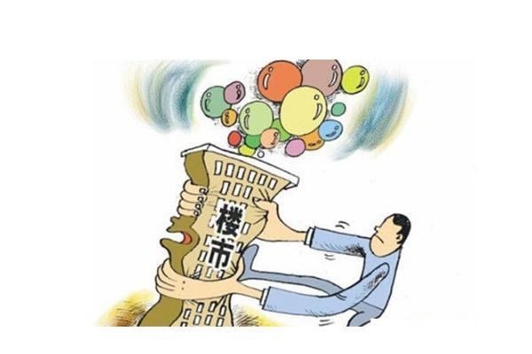 2018北京自住房怎么申请 2018北京自租房申请条件及流程