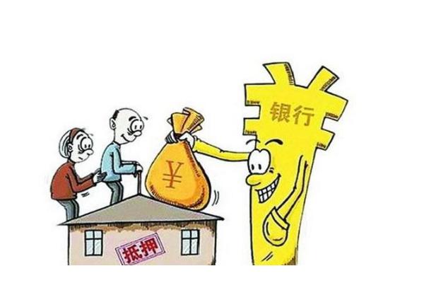 建行装修贷款划算吗 2018建行装修贷款利率多少