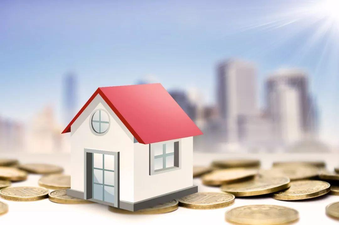 回迁房和普通商品房有什么区别?回迁房可以买卖吗?