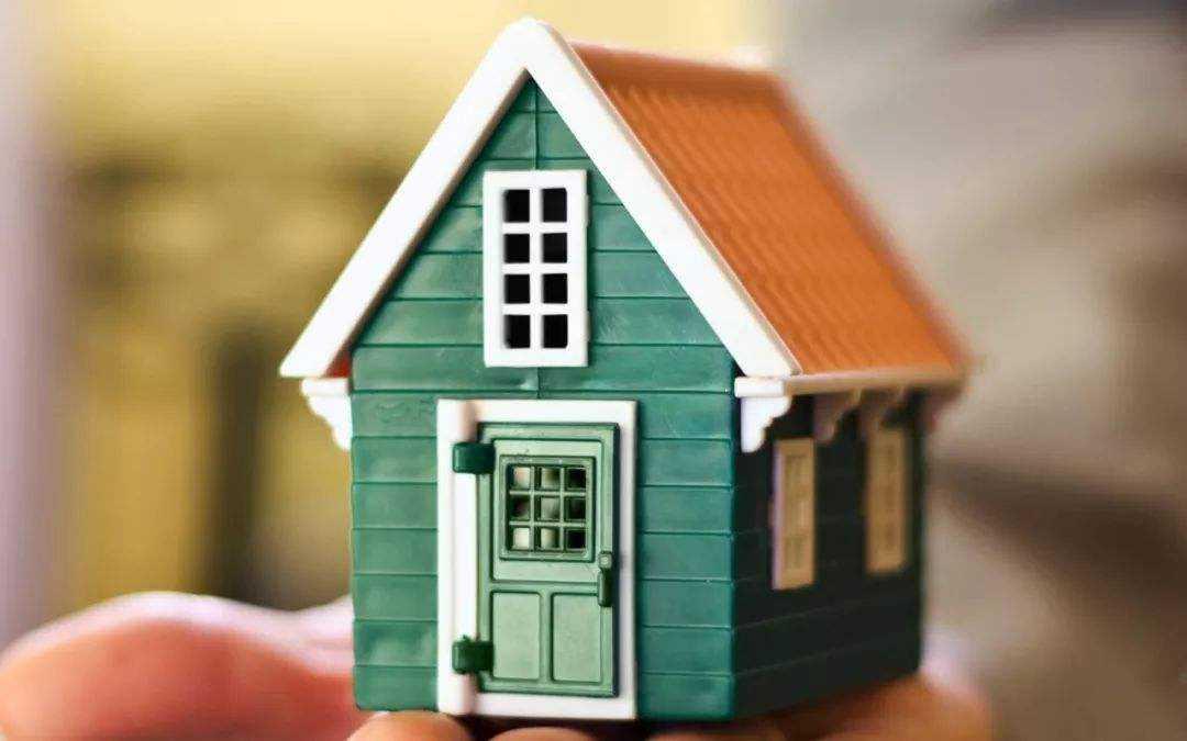 房产过户全流程 三种房产过户方式哪种最省钱?