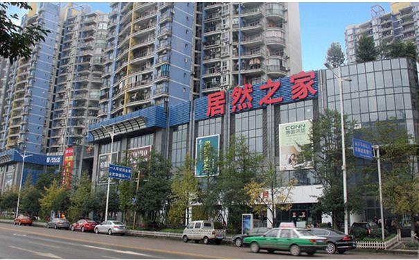 重庆家具市场有哪些 2017重庆热门八大家具市场