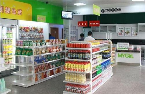 贵州个体小超市装修效果图 4款个体小超市装修案例图片