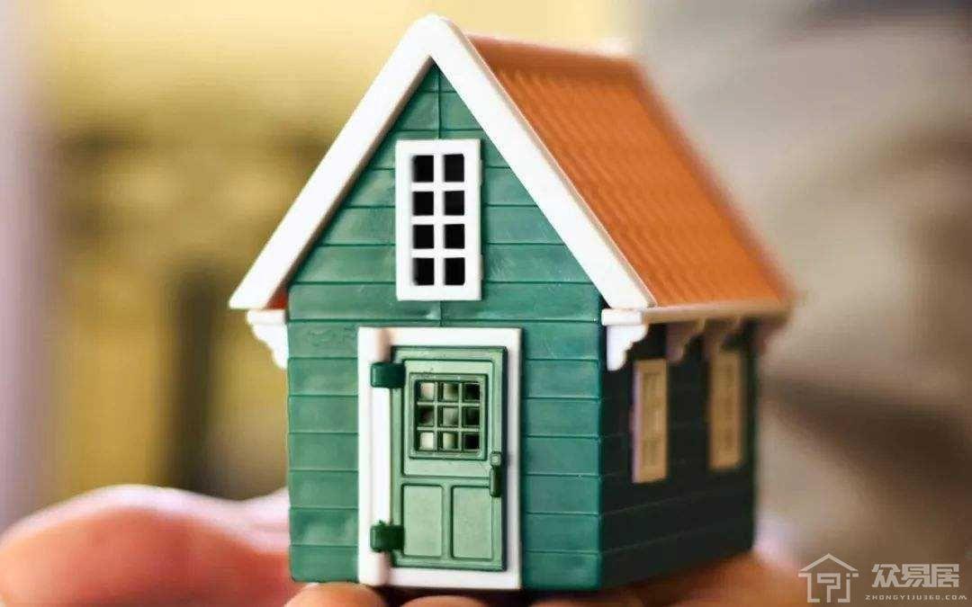 房产过户流程