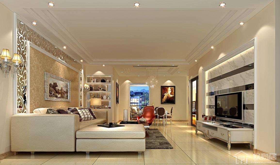 小户型客厅装修要点 客厅装修风水注意事项