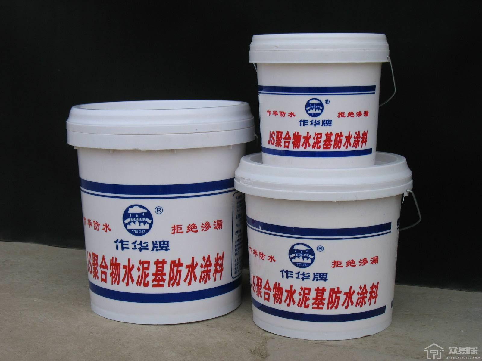 裝修常見的防水材料有哪些?防水材料如何選購