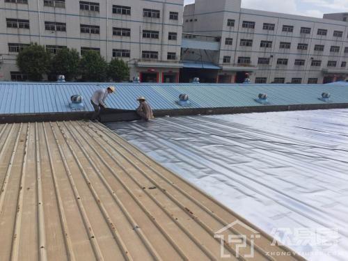 屋顶做防水需要多少钱 屋顶防水常见的材料