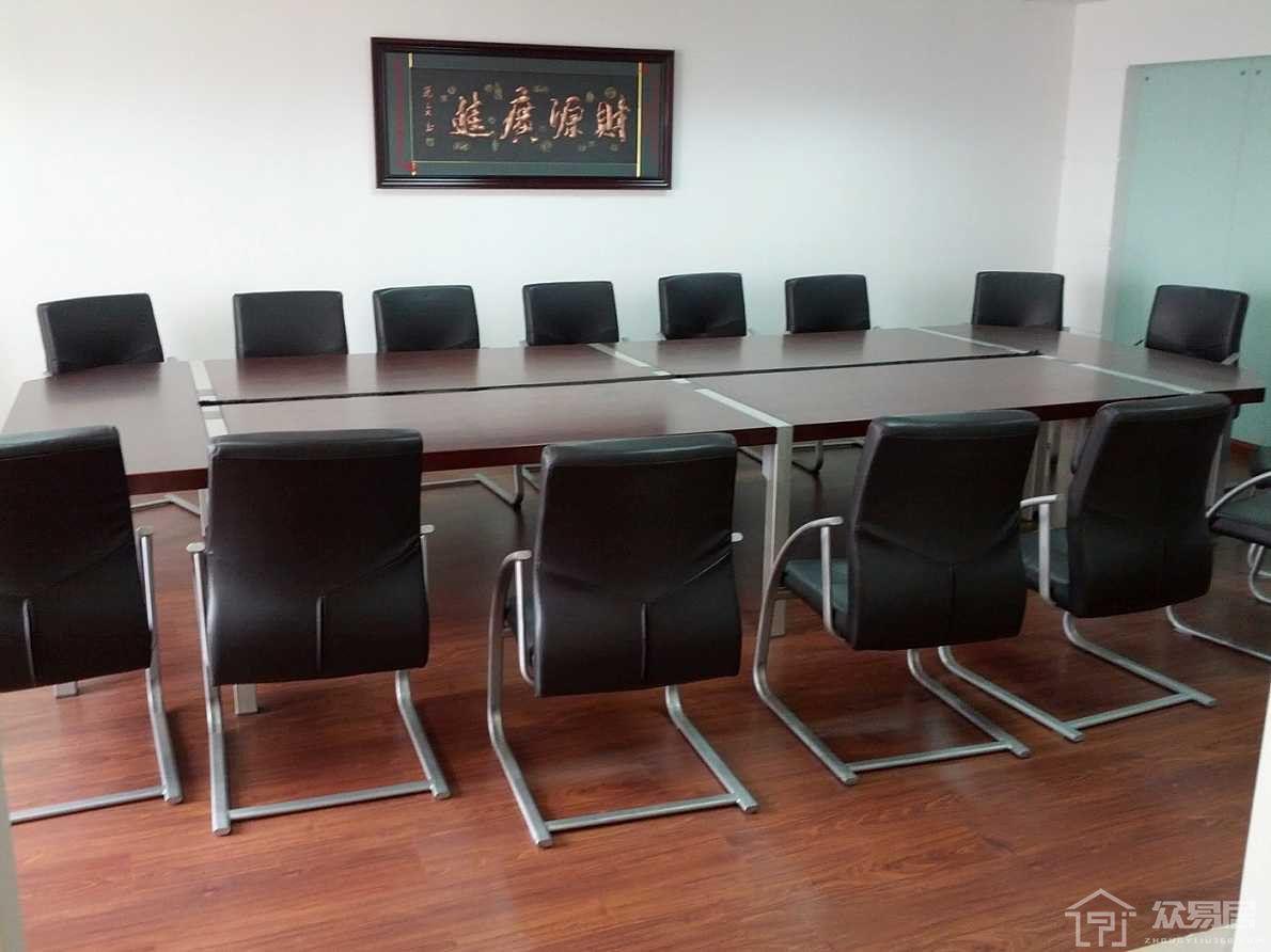 会议桌选购注意事项 会议桌的挑选技巧介绍