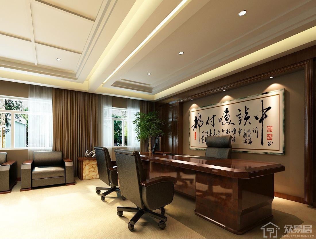 老总办公室应该怎么装修设计 老总办公室装修要点