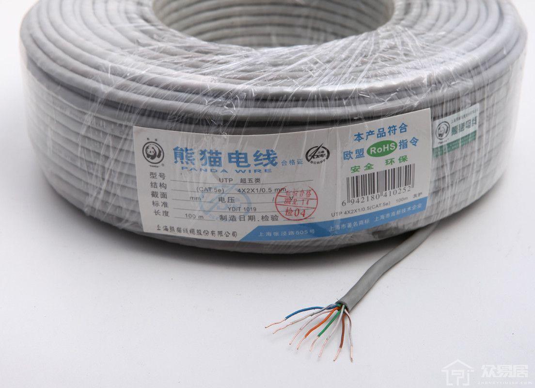熊猫牌电线的质量好不好 熊猫牌电线有什么优点