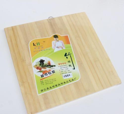 竹砧板发霉如何处理 竹砧板怎么保养