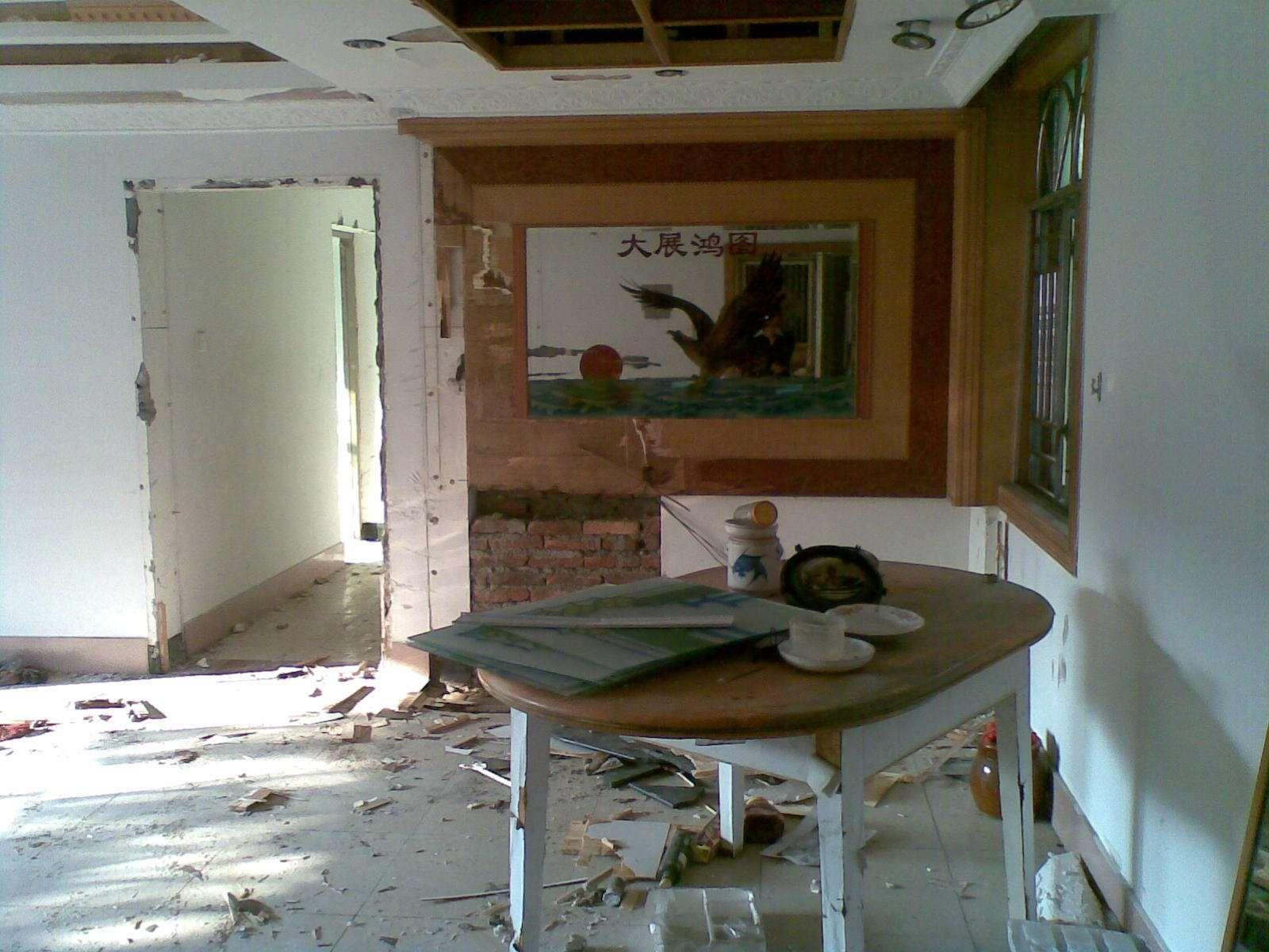 旧房装修改造的步骤 旧房装修改造注意事项