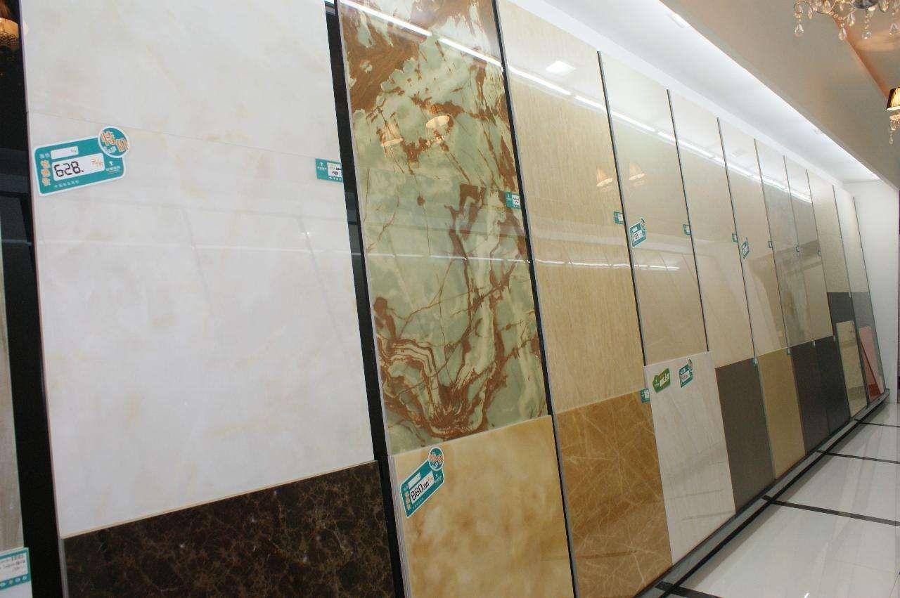 瓷砖装修省钱技巧 瓷砖装修省钱方式