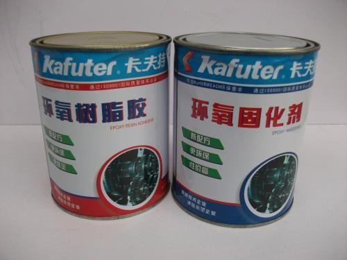 环氧树脂的介绍 环氧树脂胶水清除方法