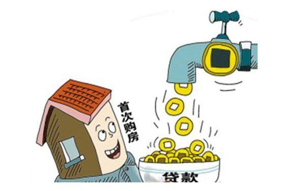常熟如何办理首套房按揭贷款 需要准备哪些材料