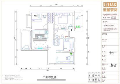 海口和风江岸 三居室中式风格装修案例