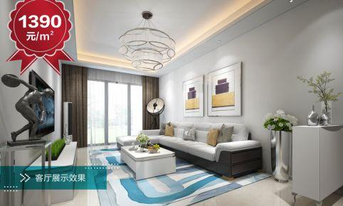贵阳未来方舟 香榭丽舍现代风格家庭装修效果图