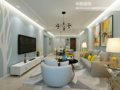 王小姐雅居——中山保利国际简约风格装修设计效果图