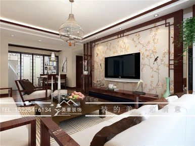 洛阳帝都国际 中式风格7万装修设计效果图