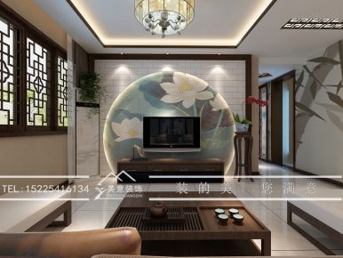 洛阳中式风格装修全包 中式家庭装修设计效果图