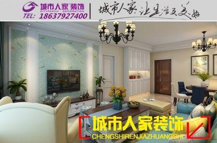 洛阳盛唐至尊 三居室美式风格装修设计效果图
