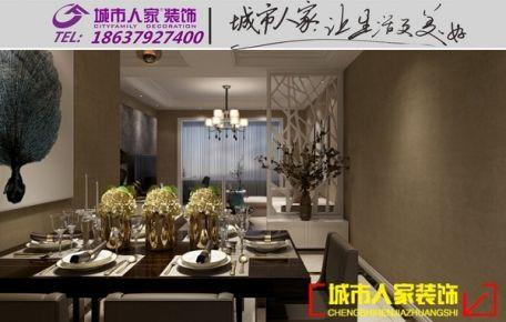 洛阳汉德九洲城 128平米简约风格装修设计效果图