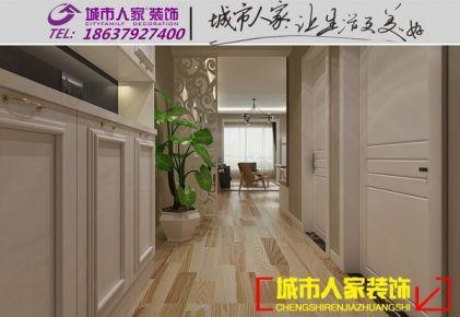 洛阳汉德九洲城 86平米简约风格装修设计