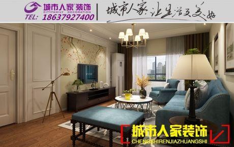 洛阳汉德九洲城 美式风格家庭装修设计效果图