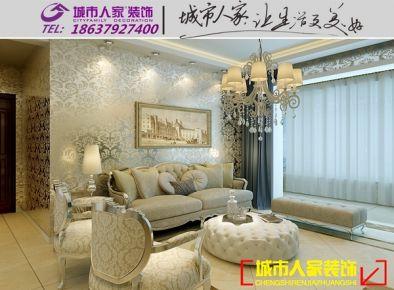 洛阳宝龙城市广场三期 简欧风格家庭装修设计