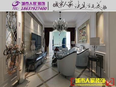 洛阳大曌国际 欧式风格家庭装修设计效果图