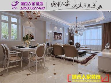 洛阳泉舜财富中心 简欧风格家庭装修设计