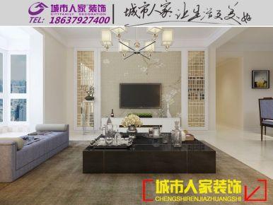 洛阳天明城新中式风格装修设计效果图