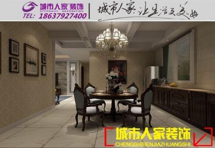 洛阳泉舜财富中心小户型简美风格装修设计
