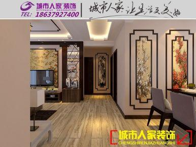 洛阳国宝花园 现代中式风格装修设计效果图