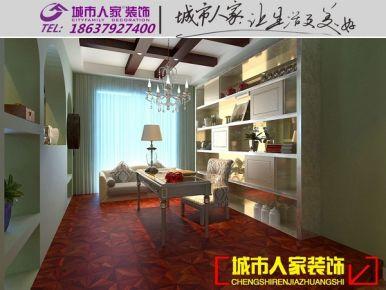 洛阳国宝花园 四居室美式风格装修设计效果图