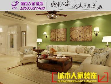 洛阳凌宇犀地 美式风格家居装修设计效果图