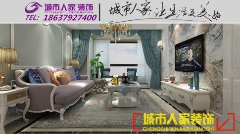 洛阳大曌国际 四居室欧式风格装修设计效果图
