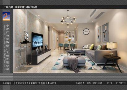 宁波印象外滩 现代简约风格家庭装修设计效果图