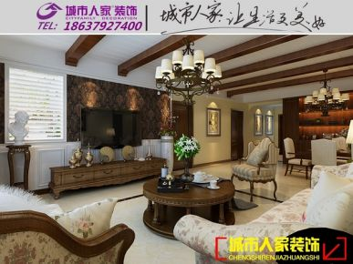 洛阳东方今典境界 美式风格家庭装修设计效果图