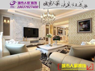 洛阳建业龙城简欧风格家庭装修设计效果图
