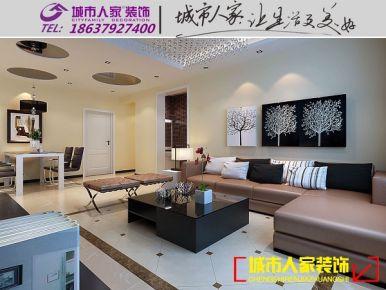 洛阳世纪华阳现代简约风格家庭装修效果图