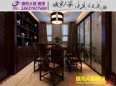 洛阳中弘湖滨花园中式风格家庭装修设计