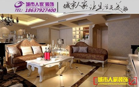 洛阳泉舜财富中心简欧风格家庭装修设计效果图