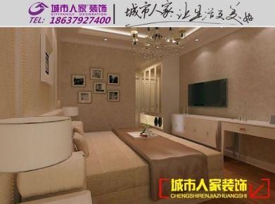 洛阳泉舜财富中心港式风格家庭装修效果图