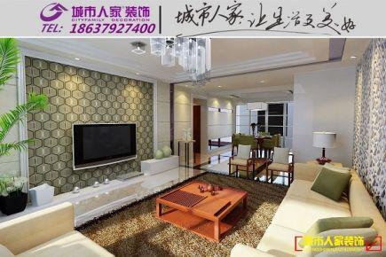 洛阳帝都国际城简约风格家庭装修设计效果图