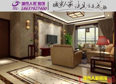上海滩华府新中式风格家庭装修设计