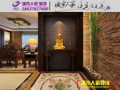洛阳泉舜财富中心中式风格家庭装修设计
